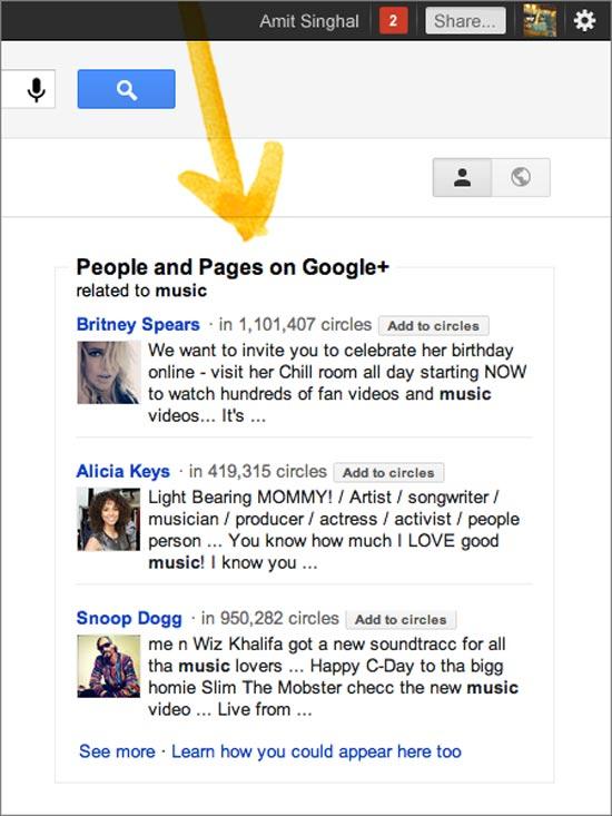 גוגל / מתוך: האתר